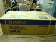 Picture of mixer - Brand New Yamaha Mixer LS9 32 Digital Console
