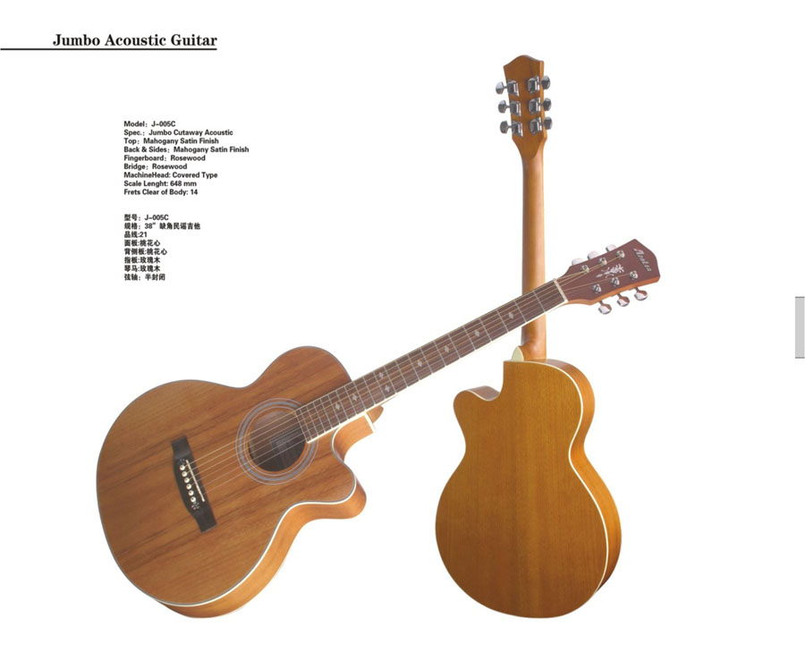 acoustic guitar for sale supply good and cheap guitar and other instrument. Black Bedroom Furniture Sets. Home Design Ideas