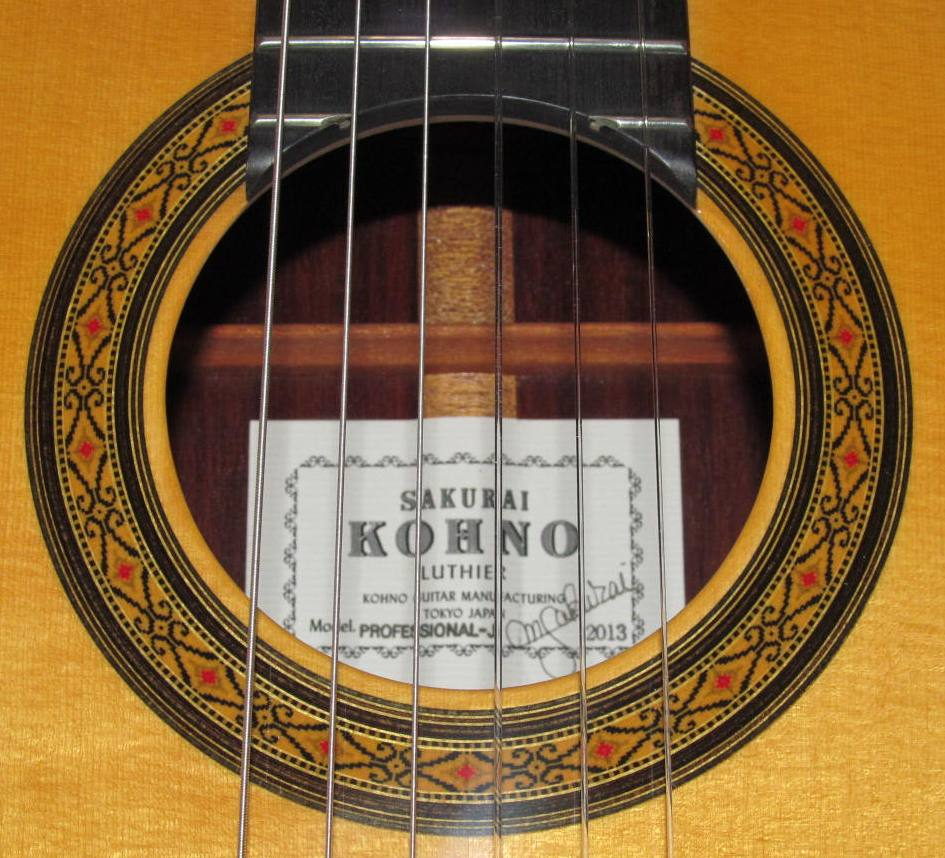 "Picture of acoustic guitar - 2013 Kohno Professional ""J"" Spruce madagascar"
