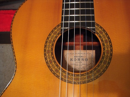 Picture of acoustic guitar - KOHNO  NO 50